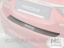 Накладка на бампер Mazda 3 III 4-дверка с 2013 г. (NataNiko)