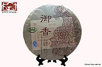 Шу пуэр «Цин Гон» 2014год 357г