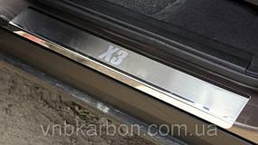 Накладки на пороги Premium BMW X3 I (E83) 2004-2010