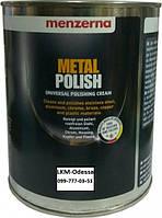 Полировальная паста «MENZERNA» для полировки металлических поверхностей, METAL POLISH 1кг