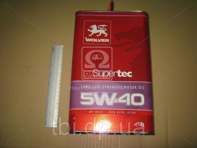 Масло моторное Wolver  Supertec SAE 5W-40 API SM/CF (Канистра 4л)