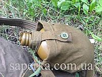 Фляга армейская-фляга СССР