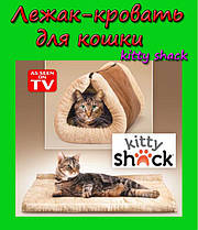 Лежак-кровать для кошки 2 in 1 Kitty Shack