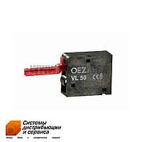 Сигнализационное оборудование VL50 (OEZ )