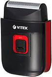 Электробритва Vitek VT-2371, фото 5