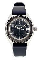 Мужские часы Восток Амфибия 670921