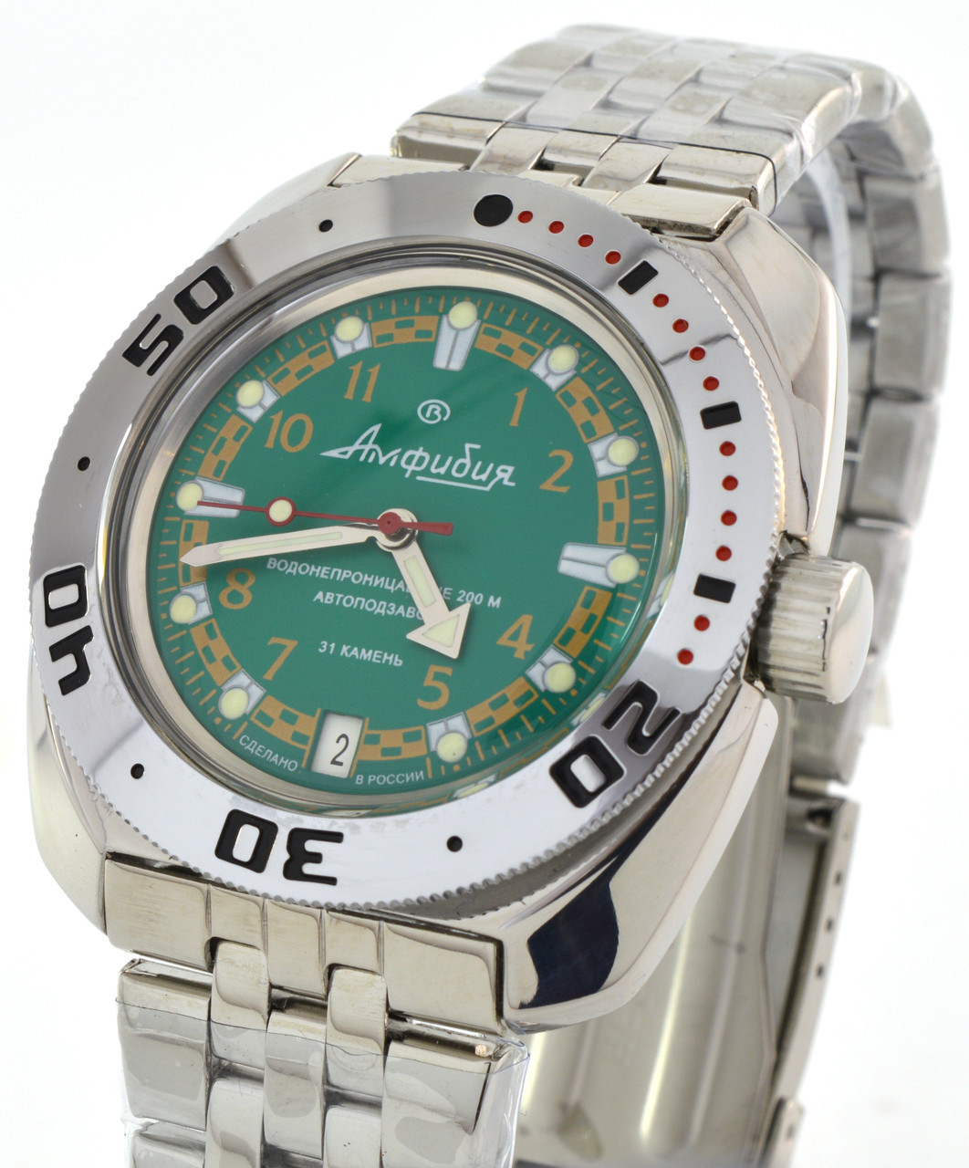 a6d1d6bc9250 Мужские часы Восток Амфибия 710439 - Интернет-магазин
