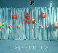 Оформление шарами сцены к 8 Марта для гимнасток
