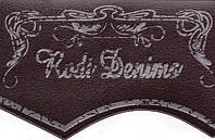 Дизайн кожаных этикеток