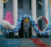 """Оформление выпускного воздушными шарами на тему """"в большое плаванье"""""""