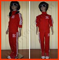 Детские  костюмы Adidas