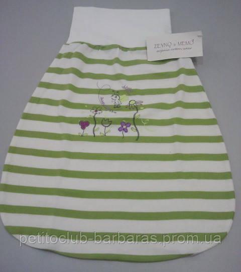 Мешок для ног для младенцев, зеленая полоска