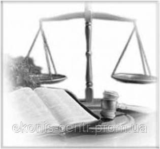 Об аннулировании документа разрешительного характера (разрешения)