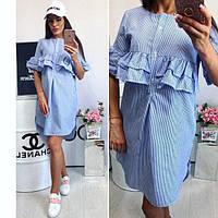 Женское модное платье ОВ6911