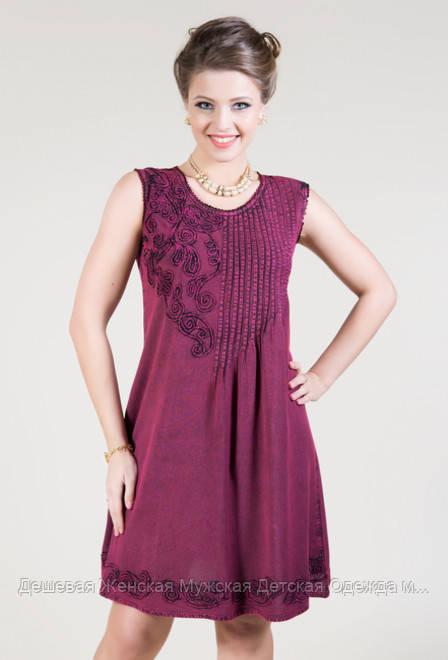 Платье женское на лето