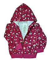 Кофта детская на молнии с капюшоном. для девочек. размеры 1-4 года