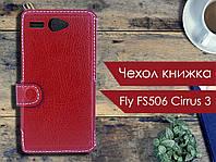 Чехол книжка для Fly FS506 Cirrus 3