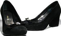 Туфли на широком каблуке Ilona, велюр, широкий каблук 7,5 см от магазина tufli.in.ua 099-419694