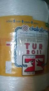 Шпагат поліпропіленовий TUR 2011 2000м