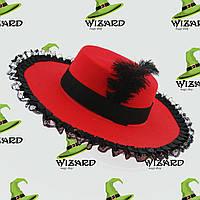 Шляпа Миледи