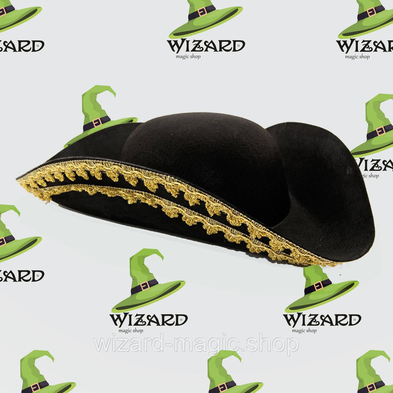 Шляпа Корсара треуголка