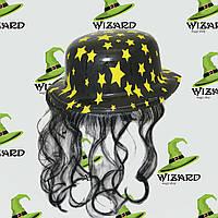 Шляпа Котелок с волосами