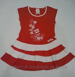 Платье из органического хлопка, коралловое (Z&M, Турция)