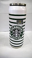 Термос Starbucks 0.50ml