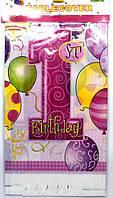 """Скатерть праздничная  полиэтиленовая розовая на 1-й  День Рождения""""MY 1ST BIRTHDAY"""""""