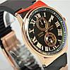 Наручные мужские часы Ulysse Nardin Lelocle U5227