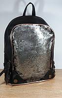 Женский городской рюкзак черного цвета пайетками