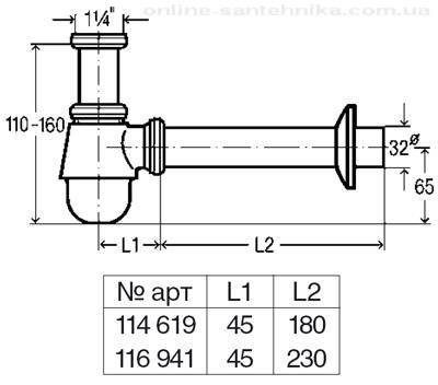 """Сифон хром. д/биде б/г, 1 1/4""""х1 1/4"""", бутыл. VIEGA GmbH, фото 2"""