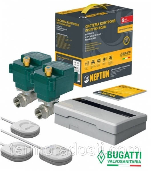 "Система защиты от потопа СКПВ Neptun Bugatti ProW 3/4"" (комплект)"