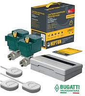 "Система защиты от потопа СКПВ Neptun Bugatti ProW 1/2"" (комплект)"
