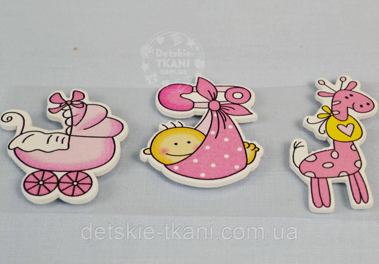 Наклейки декоративные розового цвета для скрапбукинга (жираф, малыш, коляска)