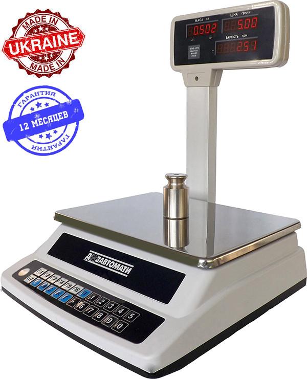Купить Весы торговые настольные ВТНЕ-15Т3 ― УкрВесы