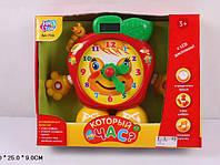 Развивающая игрушка Который час?