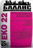 Смесь для приклеивания и армирования ППС ЭКО 22 (25 кг)