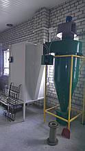 Камера напилення порошкової фарби на циклоні