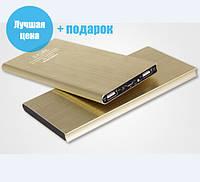 Power Bank 20000 mAh Slim - внешний аккумулятор