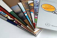 Печать брошюр А5, А4, А6