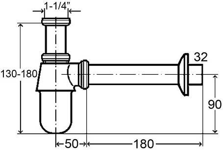 Сифон для раковини 1 1/4 x 120 металевий хромов. Viega GmbH, фото 2