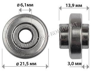 Подшипники для колёс 21.5*14*6.1 мм