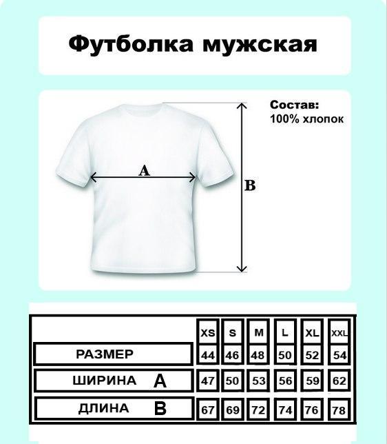размеры мужских маек