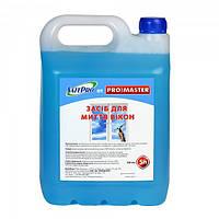 Средство для мытья стекол 5 л. PROMASTER