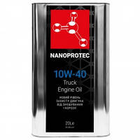 Масло моторное Nanoprotec 10w40 20л
