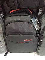 Городской молодежный рюкзак для ноутбука черный опт и розница