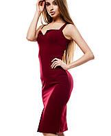 Платье набретелях с декольте(Силинаkr)