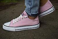 Кеди Converse pink розові