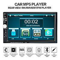 "Автомагнитола 2Din Pioneer 7026GT 7"" Экран, GPS, Bluetooth, Читает ВИДЕО+ Пульт+Шахта! НОВИНКА 2017!"